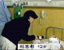 zifen-zhenxiang-07