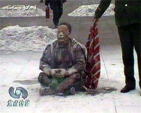 persecution-zifen-zhenxiang