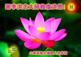 2013-014584_10