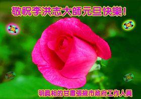 2013-014584_12