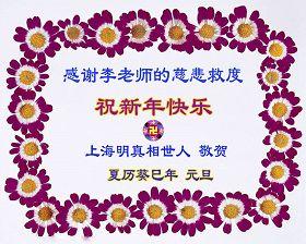 2013-014584_16