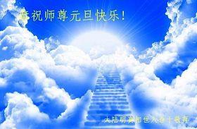 2013-014584_19