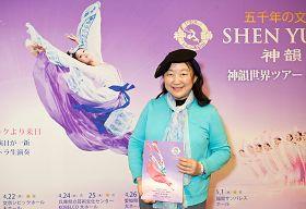 2013-5-6-shenyun-japan-05