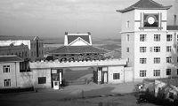 黑龙江省女子监狱