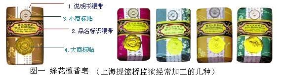 2007-8-23-shanghaiail-01