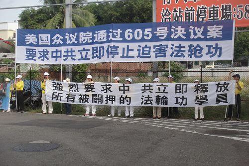 2014-7-1-minghui-falun-gong-taiwan-08