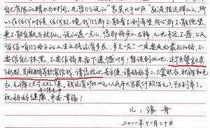 2014-7-11-minghui-pohai-sichuan-xulangzhou-2