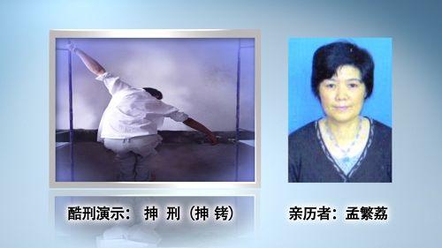 2014-7-19-minghui-xinaoban-05