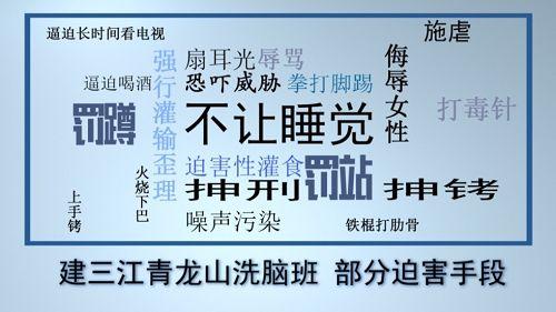 2014-7-19-minghui-xinaoban-06