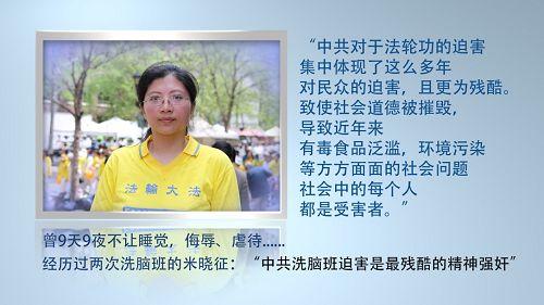 2014-7-19-minghui-xinaoban-13