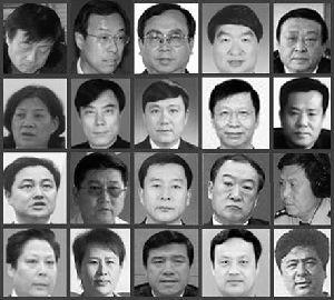 2014-7-2-minghui-2014-halfyear-ebao-01