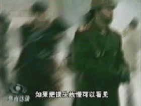 2014-7-9-minghui-zifen-police