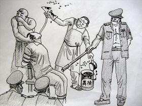 2012-7-12-cmh-torture-drawing-01