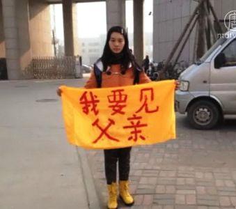 2014-4-14-minghui-pohai-tangshan-bianxiaohui-1