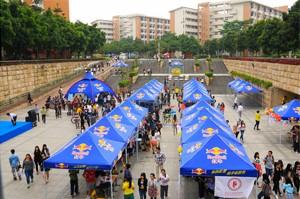 2014-8-19-guangzhou-suidao-plaza-1