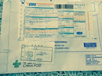 2014-8-26-minghui-pohai-evidence-panshi-1