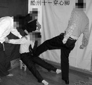 2014-8-3-minghui-kuxing-chuanxinjiao-1