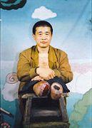 2014-9-20-minghui-persecution-wangxinchun-01