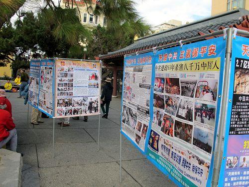 2014-10-18-minghui-falun-gong-chinatown-02