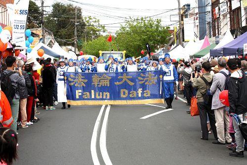 2014-10-19-minghui-falun-gong-sydney-02