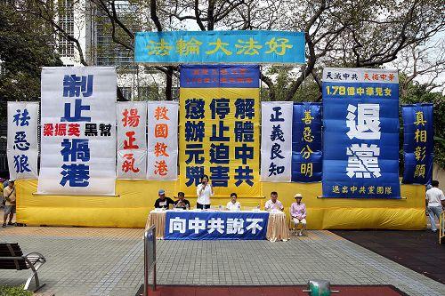 2014-10-2-minghui-falun-gong-hongkong-01