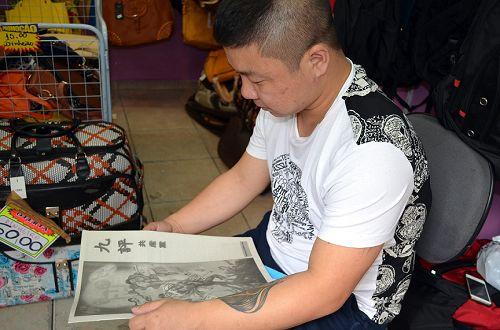 2014-10-20-minghui-falun-gong-brazil