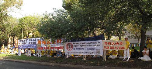 2014-10-3-minghui-falun-gong-spain-05