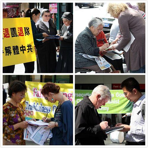 2014-10-5-minghui-falun-gong-sydney-02