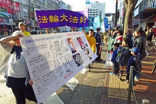 2014-11-27-minghui-japan-jiuping-1
