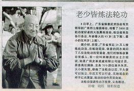 2006-10-21-shenzhen-07
