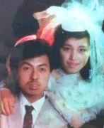 张海霞和丈夫文英洲