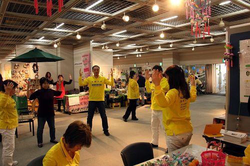 2014-12-17-minghui-falun-gong-japan-02