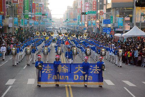 2014-12-21-minghui-falun-gong-jiayi-01
