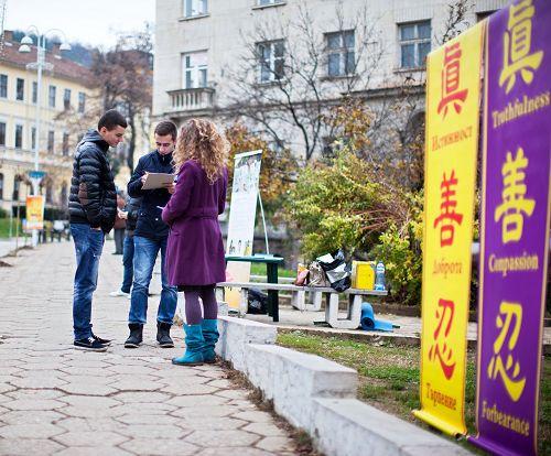 2014-12-5-minghui-falun-gong-bulgary-04