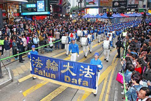 2014-12-8-minghui-hongkong-parade-01