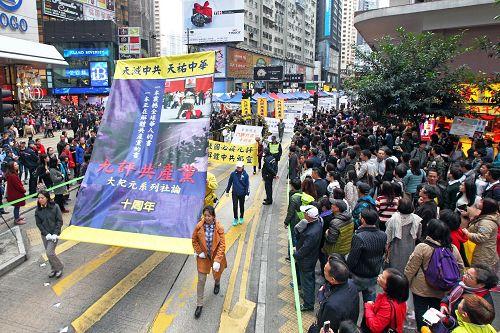 2014-12-8-minghui-hongkong-parade-03