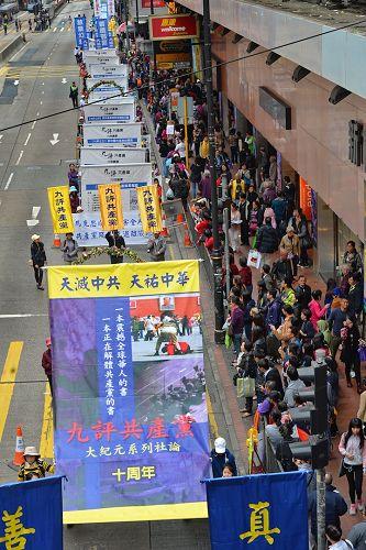 2014-12-8-minghui-hongkong-parade-04