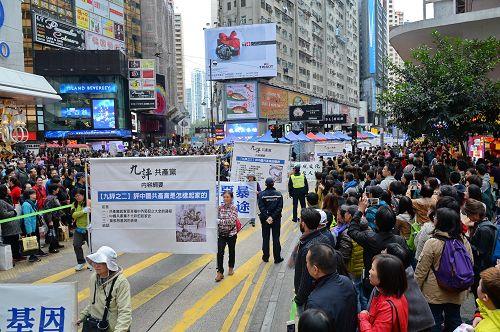 2014-12-8-minghui-hongkong-parade-05