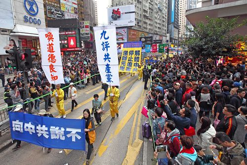 2014-12-8-minghui-hongkong-parade-06