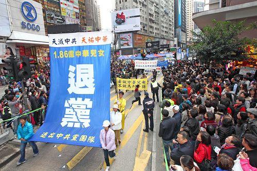 2014-12-8-minghui-hongkong-parade-08