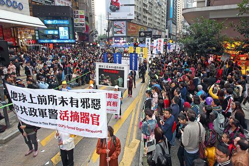 2014-12-8-minghui-hongkong-parade-09