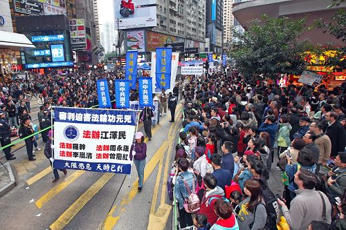 2014-12-8-minghui-hongkong-parade-10