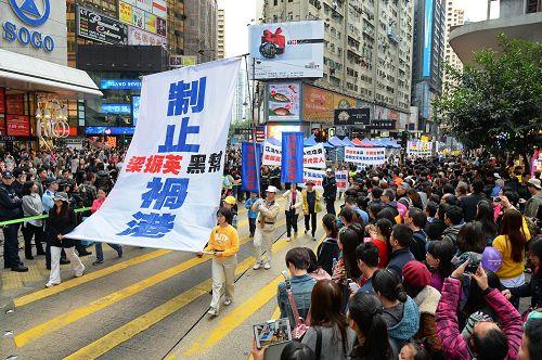 2014-12-8-minghui-hongkong-parade-11