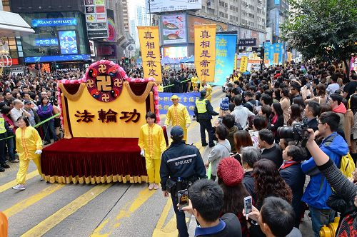 2014-12-8-minghui-hongkong-parade-12
