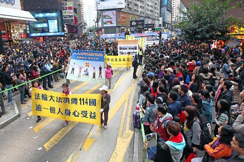 2014-12-8-minghui-hongkong-parade-13
