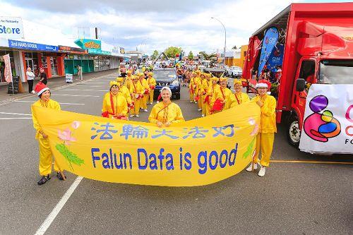 2014-12-9-minghui-falun-gong-newzealand-05
