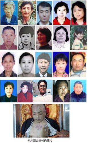 2014-12-9-minghui-persecute-death-statistics-02