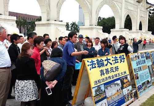 2014-11-15-minghui-falun-gong-twreport-03