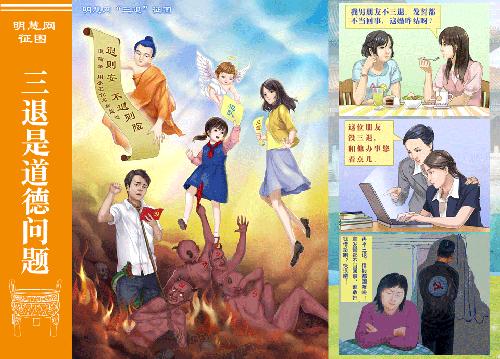 2014-12-24-mh3tui-collage3