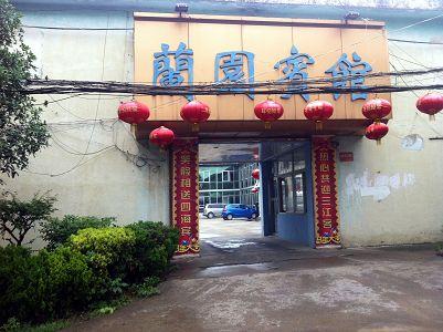 2014-5-29-minghui-falun-gong-xinaoban-03